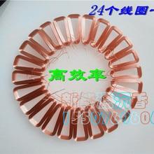 DIY диск без сердечника катушки генератора трехфазный низкая скорость Поколения Высокая эффективность самоклеящаяся катушка постоянный магнит