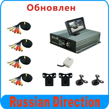 Hot! 4CH Car Vehicle DVR Kit For Car Security Support SD Card