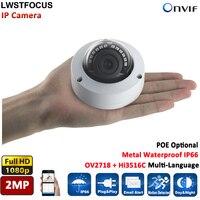 2 0MP Vandalproof Weatherproof MINI IR Dome IP Camera Outdoor Indoor 1080P Hi3516C OV2718 Dome 1080P