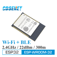 ESP32 Wifi+Bluetooth Dual Core MCU 2.4GHz Wireless rf Transceiver Low Power Ble 4.2 Transmitter 240MHz 4MB ESP-WROOM-32 Module