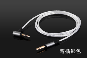 Image 4 - 4ft/6ft Replacement upgrade Silver Plated Audio Cable For SONY WH 1000XM2 1000XM3 XM4 WH H800 WH 900N headphones