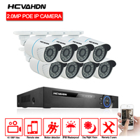 HCVAHDN 8CH 1080p network security ip camera 2mp IP66 waterproof Cam H.264 8ch 2MP POE NVR 1080p Video Surveillance system kit