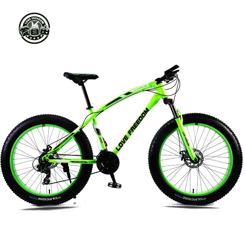 Bicicleta de montaña Love Freedom 7 velocidades, 21 velocidades .24 - Ciclismo - foto 2