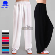 New Yoga Tai Chi Pants Bloomers Trousers Fitness Dance Pants Kung Fu Cropped Pants Running Pants Men Women(China)