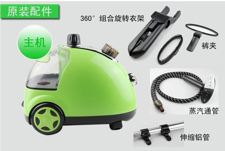Ingyenes szállítás ! 1.7L PP + ABS ruházati gőzölős elektromos - Háztartási gépek