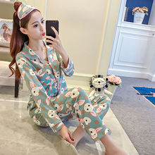 womens pajamas set spring and autumn long sleeves cute girls casual home serviceNight Suit Sleepwear