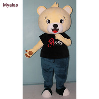 Bear Mascot Costume Adult Party Carnival Celebration Costume Bear Mascota Advertising Costume Mascotte Mascota Outfit Suit Fancy