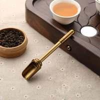 Colher de chá colher de chá colher de chá colher de chá em pó colher de chá colher de sopa de chá acessórios ferramentas|Colheres de chá|   -