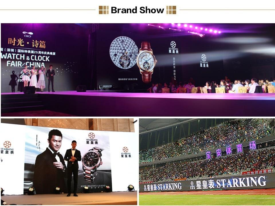 China watch fashion Suppliers