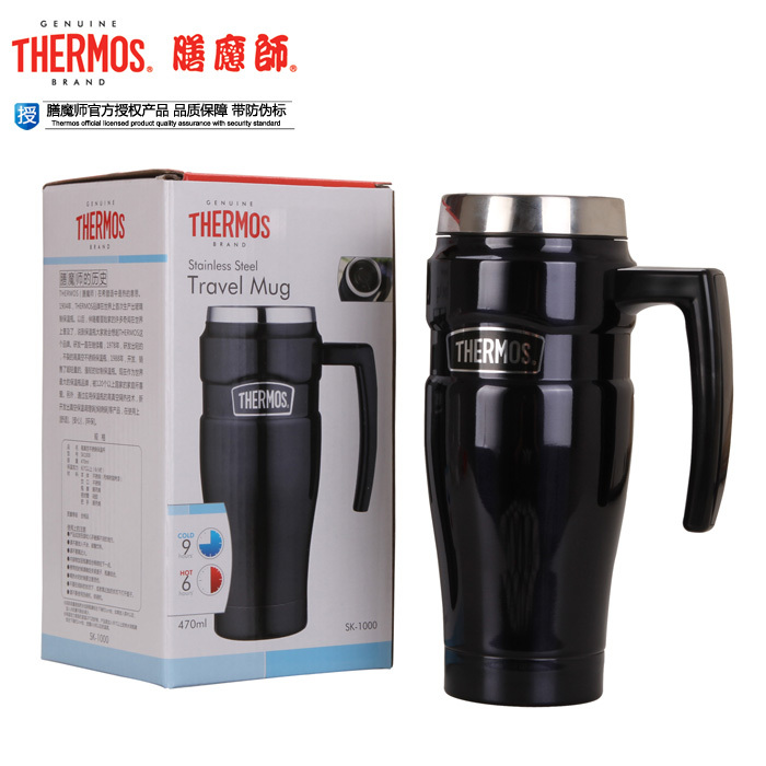 7f9c7f5200b Stainless steel thermos SK1000 Vacuum Insulated 16 oz Matte Black Travel Mug  -in Vacuum Flasks & Thermoses from Home & Garden on Aliexpress.com |  Alibaba ...