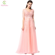 SSYFashion Lace Evening Dress The Bride Banquet Sexy V-neck