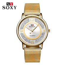 2016 Hot Sell Brand SOXY Gold Wrist Watch fashion rhinestone designer ladies watch Simple Style Mesh belt women quartz watch