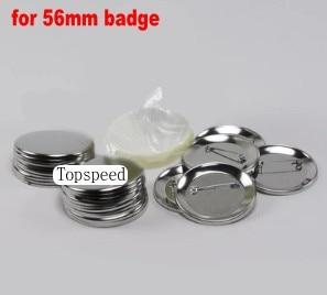 56mm Badge maker Button making supplies 1000pcs shells + films+ back pins все цены