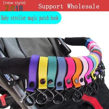 4pcs Plastic Magic Baby Stroller Hooks Accessories Hook Pram Pushchair Hanger  Hanging Random Color