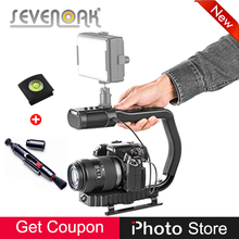 Sevenoak MicRig Built-in Stereo microphone Video Handle Grip Stabilizer for Gopro Canon Nikon Sony Camera Camcorder Smartphone