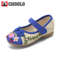 CMSOLO Chinese Style Shoes Spring Girls Shoe Han Footwear Folk Custom Flat Kids Blue Red Embroidery