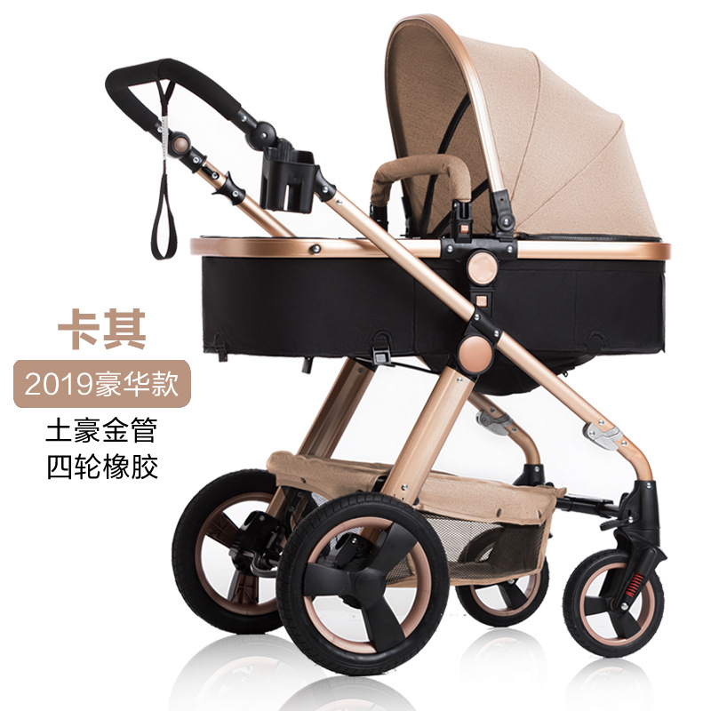 2 in 1Baby stroller High Landscape Can Sit, Lie Down, Folding, Shockproof, Winter And Summer Childrens Trolley, Light Baby Carr2 in 1Baby stroller High Landscape Can Sit, Lie Down, Folding, Shockproof, Winter And Summer Childrens Trolley, Light Baby Carr