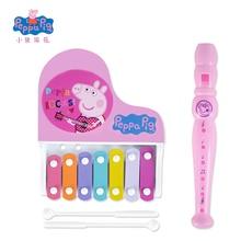 Instrumentos musicales Peppa Pig