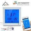 2P 4 трубы терморегулятор комнатной температуры цифровой программируемый умный термостат wifi для фанкойл блок тепла, Прохладный