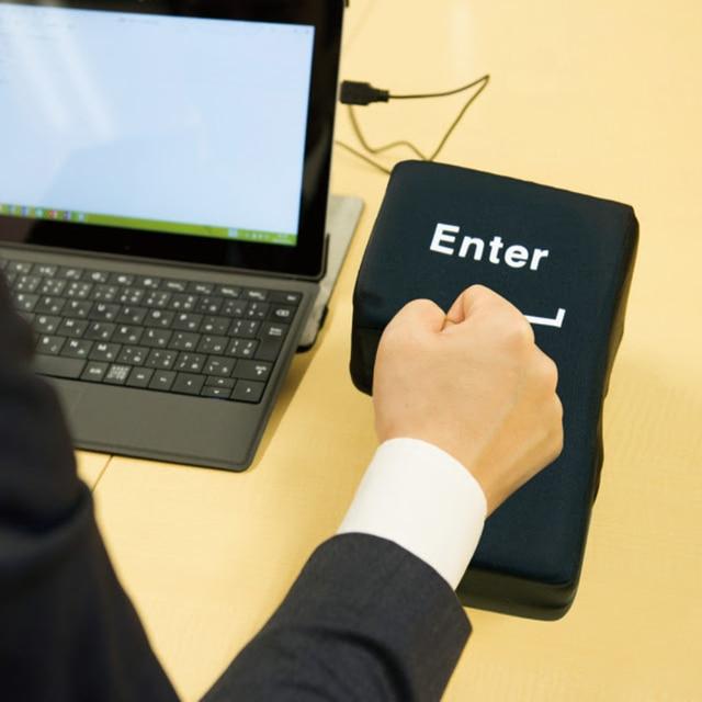 Merveilleux Big Enter Pillow USB Enter Key Office Desktop Nap Pillow Stress Relief Toy  Gift For Home