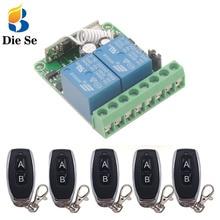 433 МГц пульт дистанционного управления Переключатель DC 12 V 10A 2 банды rf релейный приемник и передатчик для тока положительного и отрицательного управления
