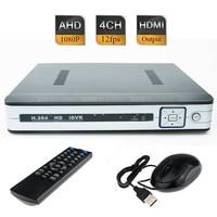 4CH AHD H HD 1080P 12fps CCTV Hybrid DVR NVR HVR HDMI Support USB 3G Wifi