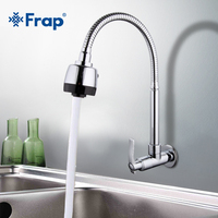 Frap 1set 2018 New Wall Mounted Chrome Kitchen Sink Faucet Kitchen Tap Single Cold Water Tap