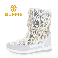 Boots Winter white gold animal leopard colour nice looking warm snow shoes buckle fast put on white fur strong outsole big size