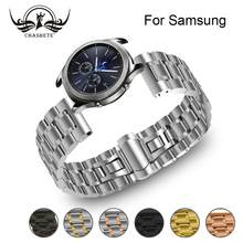 Stainless Steel Watchband for Samsung Gear 2 Neo Live Band Butterfly buckle Gear S3 Galaxy Watch 46mm Quick Release Strap Black