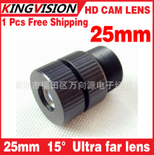 Free Shipping MTV-25,25mm cctv board lens,for cctv security camera.MTV-25