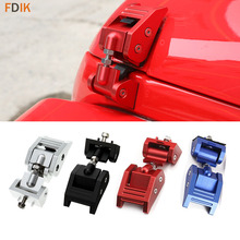 Metal Engine Hood Latch Lock Catches Kits for Jeep Wrangler JK Unlimited Rubicon 2008 2009 2010 2012 2013 2014 2015 2016 2017