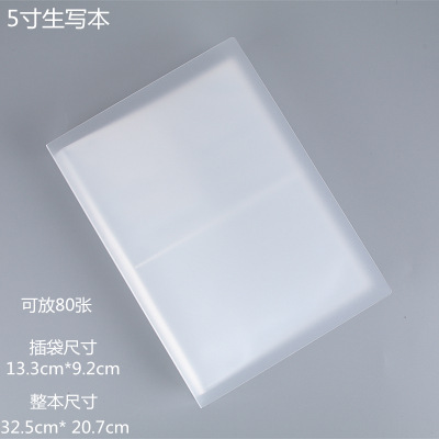 Spot High Transparency Simple PP Frosted Cover Inserted Photo Album Collection 3R5 Inch 80 In