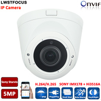 5mp Super HD 2592x1944 P сети PoE Крытый безопасности IP купола Камера с HD 6mp 3.6 мм объектив Поддержка Hikvision Протокольный