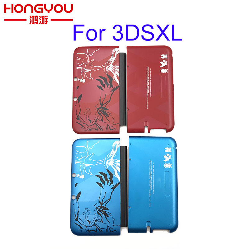 Limited Cartoon Housing Shell Case For 3DS XL LL Front Back Faceplate For Nintendo 3DSXL