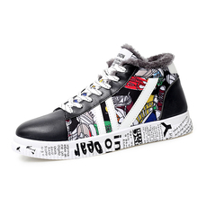 Unisex Winter Fashion Warm Fur Sneakers Flat Leather Canvas Shoes For Men Graffiti Plush Casual High Vulcanized Shoes Large Size