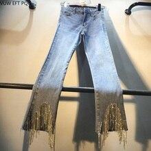 jean woman Girl jeans pants Fashion