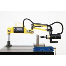 CE 220 В M3-M16 универсальный тип электрические гайконарезной станок Электрический Тапер нарезающий инструмент машина-Рабочая машина для резьбы кранов