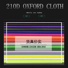 100*150 см Размер Водонепроницаемый полиэстер ткань Оксфорд. Покрывало ткань. Ткань для палатки 210D ткань Оксфорд