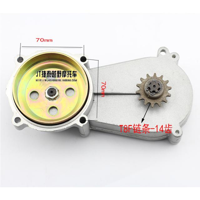 Stramework 49cc Small Off-road Vehicles Motorcycle Transmission Gear Gearbox Chain Plate Sprocke 47cc Pocket Biket