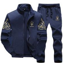 Ensemble de survêtement pour homme, vêtements de sport avec col montant, deux pièces, sweat shirt masculin, grande taille, collection costumes décontractés