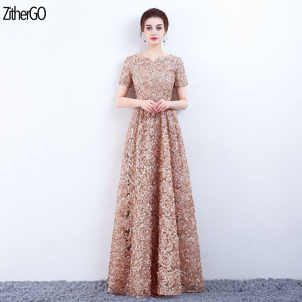 Designer Cocktail Dresses: ZitherGo Elegant Khaki Lace Party Dress Short Sleev Simple