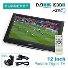 LEADSTAR 12 inch HD Portable TV DVB-T2 ATSC Digital and Analog mini small Car Television Support USB SD Card MP4 AC3