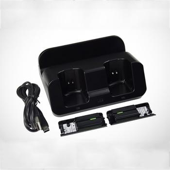 цена на For Nintendo WiiU Wii U Gamepad Joystick Remote Controller 2x 2800mAh Battery Pack+Dual Charging Dock Station Charger