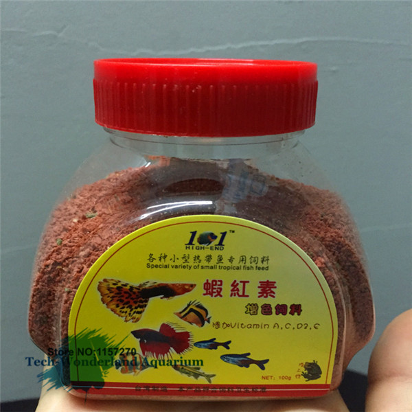 2PCS Tropical Fish Food CHARACINIDAE Small Granule 100g with Protein Fat Calcium Phosphprus