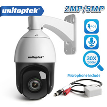 Câmera 1080p hd 1080p 5mp de alta velocidade, ptz dome ip poe, áudio externo, h.265 zoom de 30x, rede onvif 4 Polegada cctv câmera 100m visão noturna
