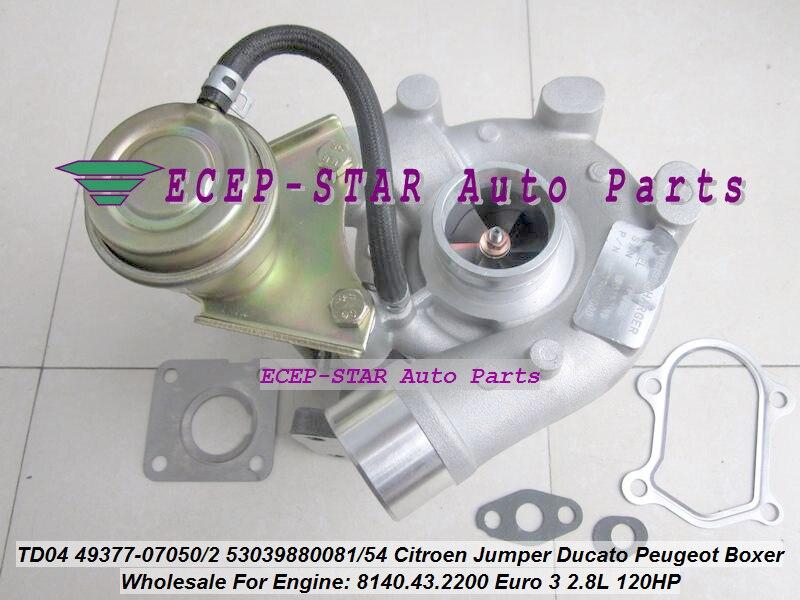jc-Turbo TD04 49377-07050 49377-07052 53039880081 53039880054 0375F6 Turbocharger (3)
