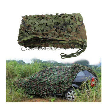 Tactical Hunting Military Concealed Camouflage Nets Army Camo Netting Camping Leaves Camo Style for Outdoor Hunting Shade german elite m42 ss oak leaves camo hunting smock de 505134