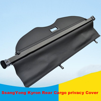For SsangYong Kyron 2008 2017 Rear Cargo privacy Cover Trunk Screen Security Shield shade covers(Black, beige)