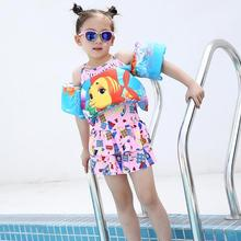 Baby Cartoon Inflatable Arm Floating Children Sleeves Life buoy Safety Training in the Swim Pool