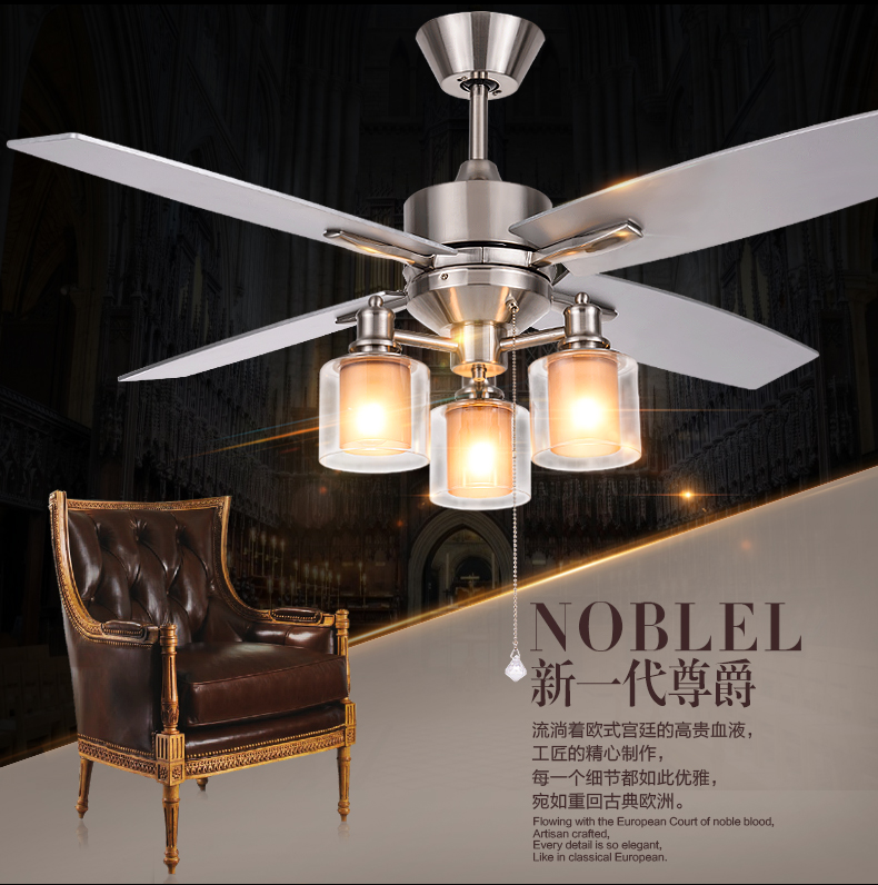 Retro Dining Room Fan Light Chandelier American Living Minimalist Modern Bedroom Leaf